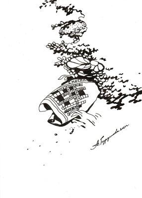 """Кроссворд. 2021. Бумага, чернила. 19 х 14. Из серии """"В заросшем саду""""."""