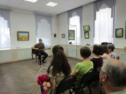 автор исполнитель Максим Кузора