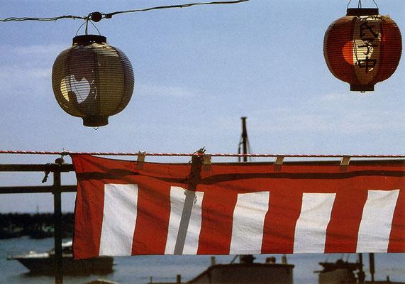 小坪港の祭り仕度