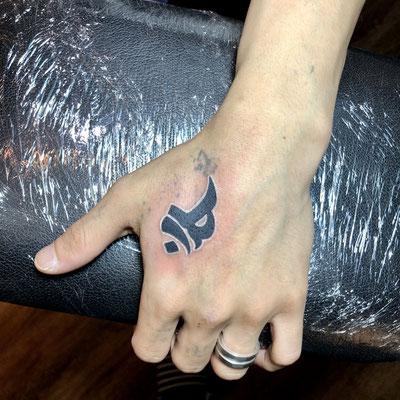 梵字,カバーアップ,タトゥー,刺青,tattoo,埼玉,富士見市,志木,朝霞,jadetattoo,ジェイドタトゥー,takuyanakayama,彫り師