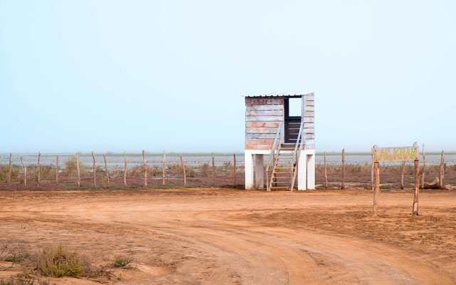 Small birdwatching tower in Djoudj NP