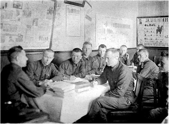 Доильницын А.С., крайний слева.