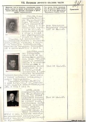 90-я стрелковая дивизия. Исторический формуляр. Лист 24.