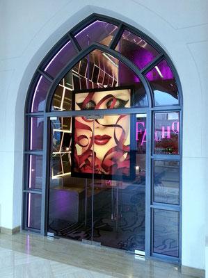 Fenster des Gastronomiebetriebs FAUCHON