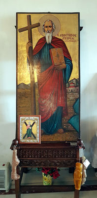 Ikone des Heiligen Andreas im St.-Andreas-Kloster
