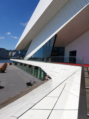 EYE Filmmuseum, Architekturdetail