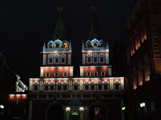 Auferstehungstor mit Iverskaya Kapelle