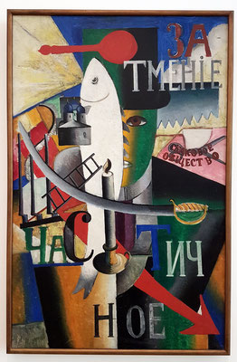 Kazimir Malevich: An Englishman in Moscow, Öl auf Leinwand, 1914
