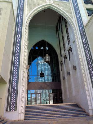Nördlicher Eingang zum Souk Al Bahar