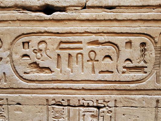 Kartusche mit dem Namen des Königs Ptolemaios