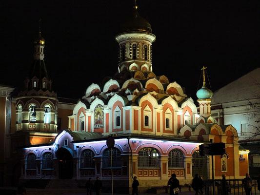 Kathedrale der Muttergottes von Kasan