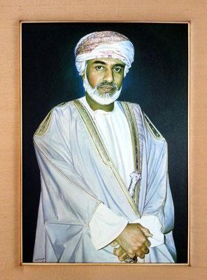 Sultan Qabus ibn Sa'id Al Sa'id
