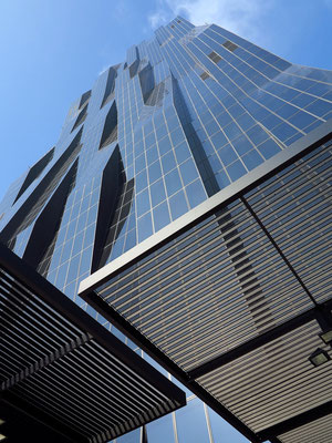 DC Tower (Donau-City-Tower)