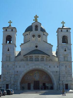 Auferstehungskathedrale von Podgorica, Westfassade