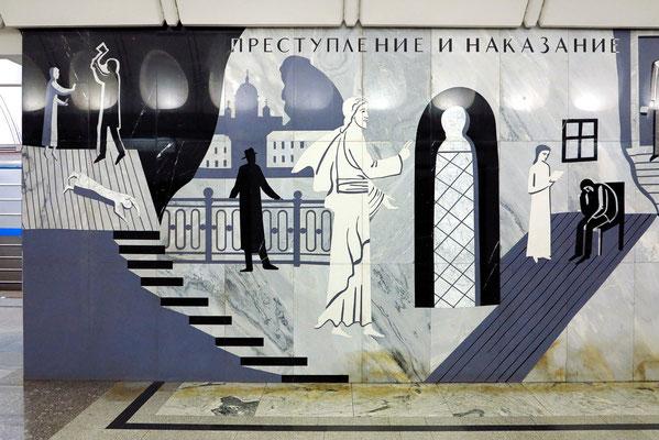 Dostoevskaja. Raskolnikow, Hauptfigur des Romans Schuld und Sühne, erschlägt die alte Pfandleiherin und deren Schwester mit einem Beil.