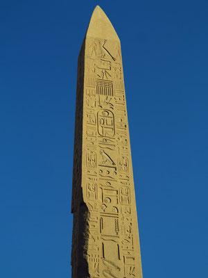 Obelisk der Hatschepsut