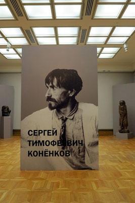 Sonderausstellung: Sergey Timofeyevich Konenkov (1874 - 1971), Skulpturen des 20. Jahrhunderts. Die 30 Werke zeigen Skulpturen in Marmor, Holz und Gips vom Ende des 19. und aus dem ersten Viertel des 20. Jahrhunderts.