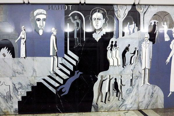 Dostoevskaja. Bildkompositionen aus den vier wichtigsten literarischen Werke Dostojewskis – Schuld und Sühne, Der Idiot, Die Dämonen und Die Brüder Karamasow