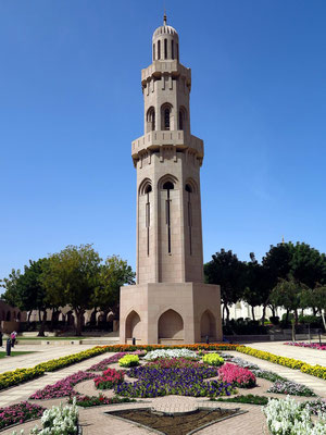 Eines der vier kleineren Minarette