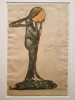 Mondnacht. Um 1900. Kohle, laviert auf Zeichenpapier