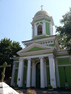 Orthodoxe Kirche (Holy Trinity), Ekaterinskaya Street