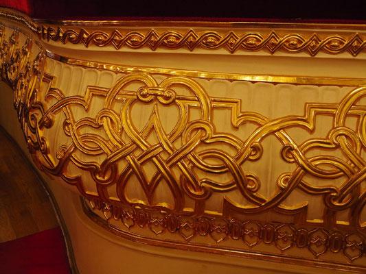 Bolshoi-Theater, Detail der Brüstung zum ersten Rang