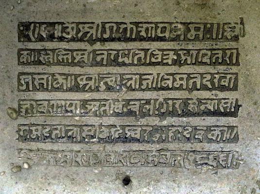 Inschrift am Feuertempel