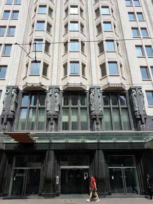 KBC Hoofdkantoor Antwerpen