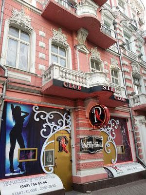Erotik-Bar, Katerynyns'ka St