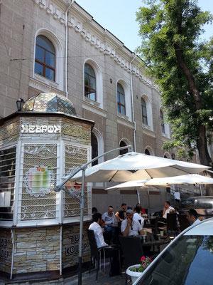Or-Sameach-Synagoge, Außenansicht