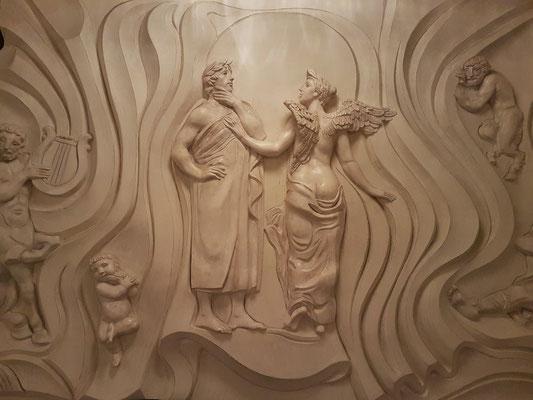 Kakhidze Music Center, Relief im Durchgang vom Foyer zum Konzertsaal