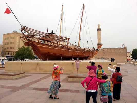 Vor dem Dubai Museum (Al Fahidi Fort)