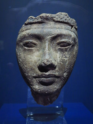 Gesicht einer männlichen Statue, Kalkstein, Ägypten, Armana-Periode, 18. Dynastie, 1333 - 1319 v. Chr.