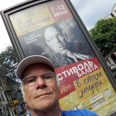 Ankündigung der Aufführungen des Kiew Modern Ballet im Opernhaus Odessa vom 7. - 12. Juli 2015