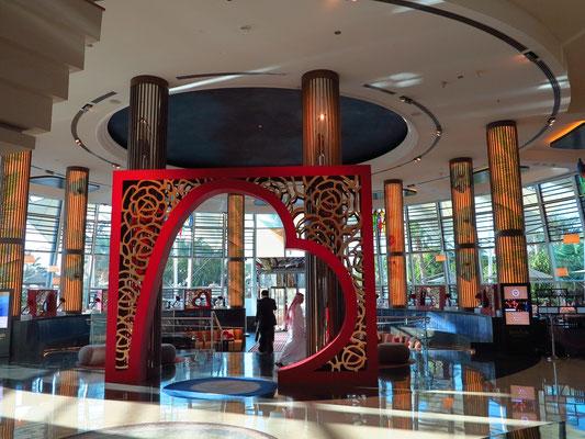 Jumeirah Beach Hotel, Eingangshalle