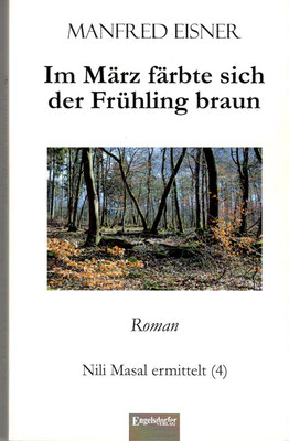 ISBN 978-3-96008-973-5