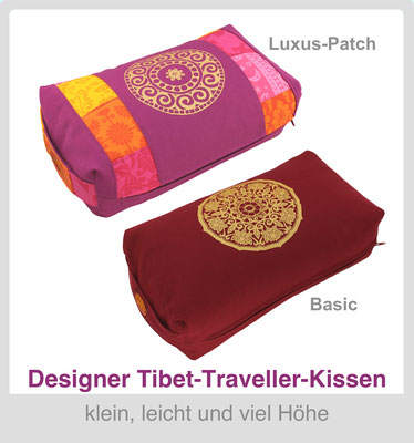 Designer Reisekissen Tibet Traveller