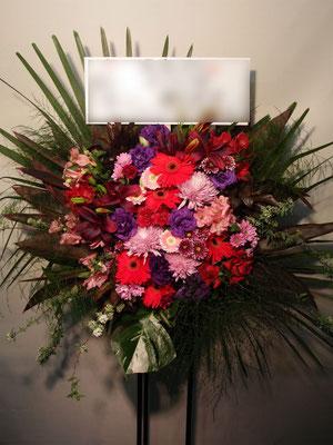 大人っぽいイメージのスタンド花東京都23区送料無料。お洒落に。