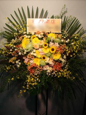 華やかイメージスタンド花東京都23区送料無料