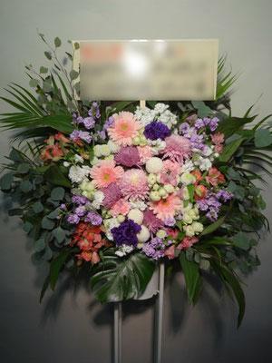 可愛いイメージスタンド花東京都23区送料無料