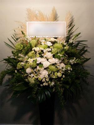 スタンド花籠脚40,000円東京都23区送料無料