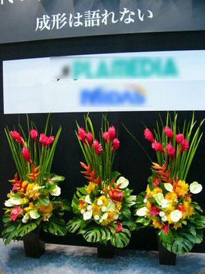 展示会装花・装飾 (ビッグサイト)