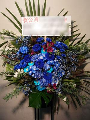 青色(Blue)のスタンド花。東京都23区送料無料。目黒区からお届け。