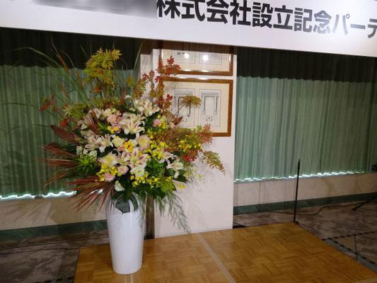 記念パーティ 背景装花