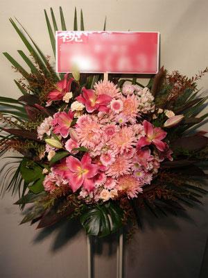 ピンク(Pink)のスタンド花。東京都23区送料無料。目黒区からお届け。