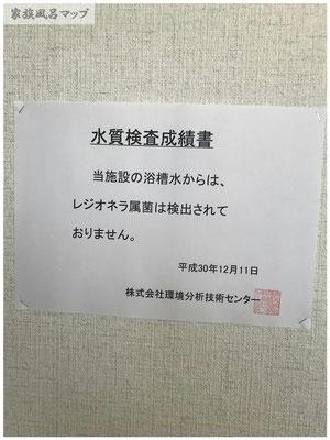 大川昇開橋温泉説明