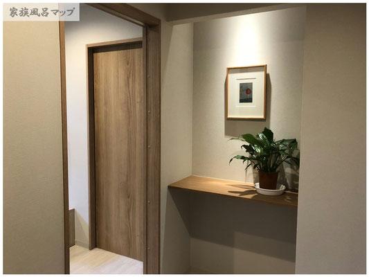 伊都の湯どころ部屋