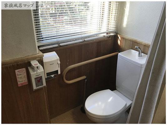 満天の湯 あすてらすトイレ