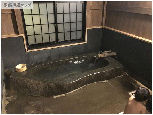 家族風呂温泉 山ぼうし浴槽
