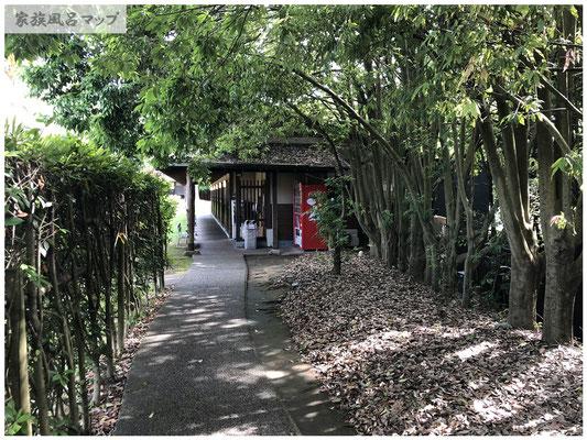 筑紫野温泉アマンディ入り口